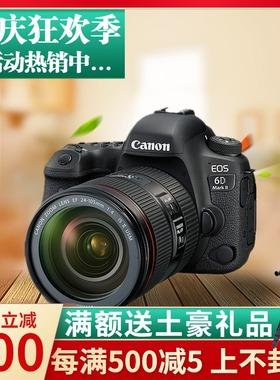 佳能EOS 6D Mark II单机身6D2 专业高清数码全画幅单反照相机6DII
