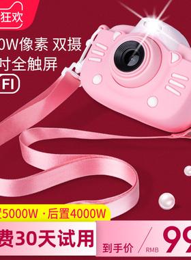 儿童节数码照相机玩具可拍照打印随身学生小型便携男女孩生日礼物