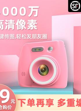 儿童相机数码可打印拍照网红小型学生便携宝宝玩具单反男女孩礼物