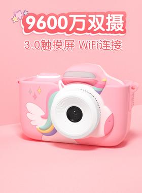 儿童照相机女孩玩具可拍照数码高清可打印男童宝宝小型迷你拍立得