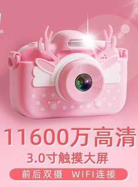 儿童相机玩具可拍照小型迷你学生打印数码照相机宝宝女孩生日礼物