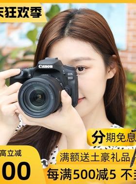 Canon佳能EOS 90D单机身套机77D专业级高清数码旅游单反照相机80D