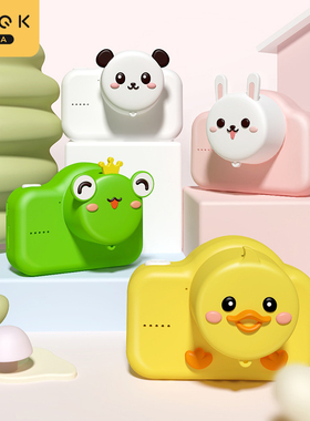 geekpapa儿童数码照相机玩具高清可拍照相机小型女孩宝宝生日礼物