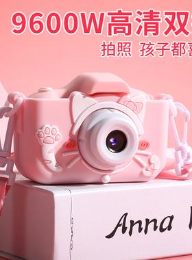 儿童数码照相机可拍照可打印小女孩迷你高清玩具小型便携学生礼物