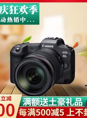 Canon佳能EOS R5单机 eosr5 EOS R6全画幅高清8k专业数码微单相机