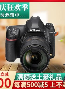 Nikon/尼康D780 d850 D810单机身全画幅高端专业高清数码单反相机