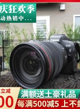 Canon佳能EOS R RP单机身高清旅游专业数码微单照相机eosr EOS RP