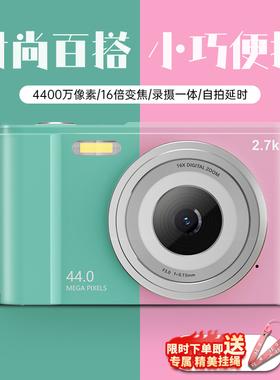 数码相机学生入门级ccd卡片机高清小型随身便携复古女生照相机老