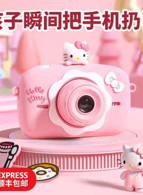 hellokitty儿童数码照相机小型学生便携可拍照高清玩具女孩迷你ai