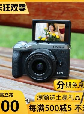 佳能EOS M6 MARK2 II M6二代一代M50入门学生高清数码微单相机M62