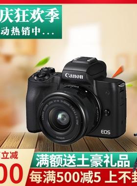 佳能EOS M50 Mark II二代m50一代m100高清旅游数码微单照相机M200