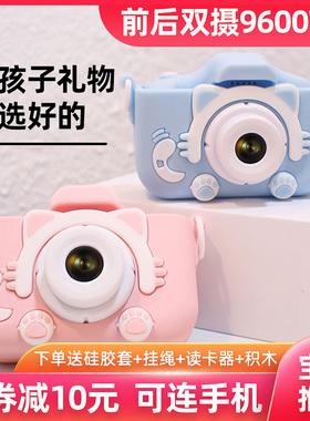 儿童相机可拍照可打印高清数码相机男女孩玩具照相机宝宝生日礼物