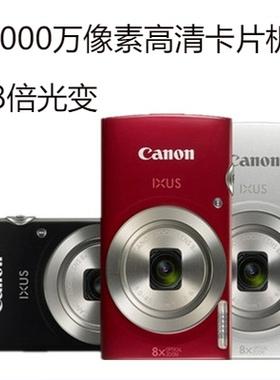 Canon/佳能 IXUS 175 190数码相机怀旧复古学生实用日期印wifi