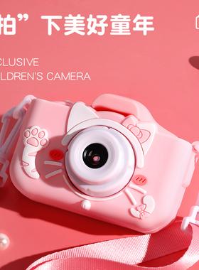 儿童可拍照数码照相机可爱卡通迷你5-6岁7女孩8女童9玩具生日礼物