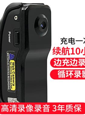 高清家用数码胸前生活摄像拇指口袋运动相机监控摄像头街拍录像神器会议执法记录仪摄影录音笔户外第一人称