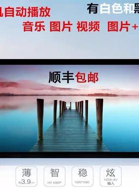三星屏10、12、15、19、22、24、27、32寸数码相框电子相册高清