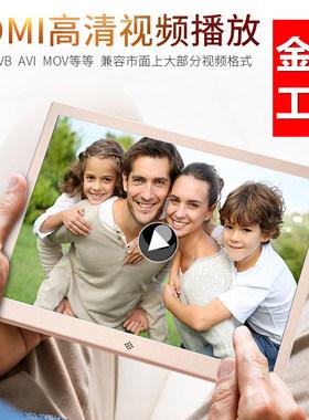 诺弗珂高清数码相框电子相册8寸10寸15寸多功能相片照片视频播放器广告机