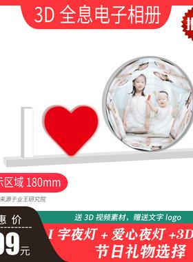 业王3D全息悬浮高清数码相框电子相册片照片视频播放器广告机礼品