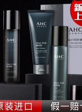 AHC男士护肤品套装男士水乳三件套盒洗面奶洗护补水保湿控油美白