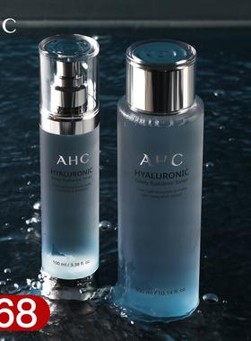 AHC爽肤水男士补水保湿美白收缩毛孔男生护肤品控油祛痘印须后水