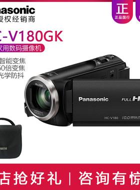 顺丰包邮Panasonic/松下 HC-V180 高清家用手持数码摄像机大变焦