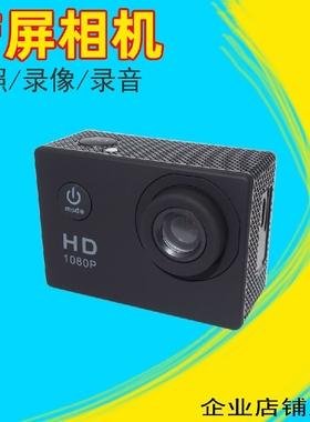 特小数码相机带显示屏 运动DV照相机 摄像机户外旅行录像可装防水