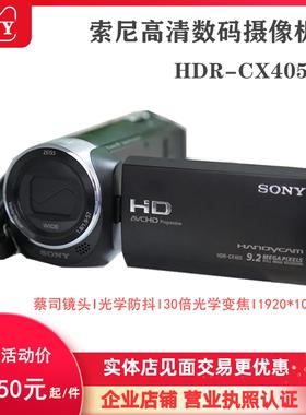 Sony/索尼 HDR-CX405数码摄像机PJ410 家用旅游直播 DV教学会议