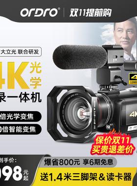 台湾欧达AC5数码摄像机4K高清专业12倍光变5轴防抖旅游家用摄录DV