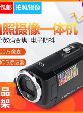 正品包邮1600万像素数码摄像机高清家用DV数码照相机专业旅游录像