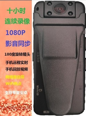 高清数码录像机无线汽车记录仪夜视手机wifi监控摄像头