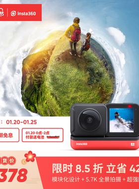 【Insta360 ONE R 全景版】 运动相机全景摄像机防抖Vlog数码摄影