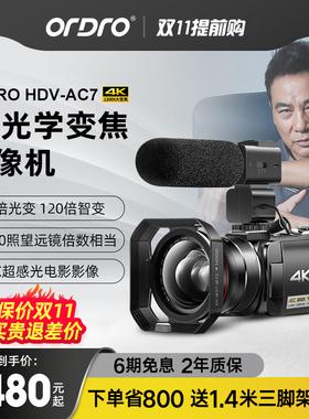 台湾欧达4K数码摄像机超高清画质专业摄影录像一体DV旅游家用AC7