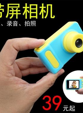 小巧数码相机 带显示屏迷你照相机 录像摄像少年同学朋友生日礼品
