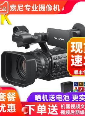 Sony/索尼HXR-NX200摄像机专业4K数码高清手持摄像机会议活动单位
