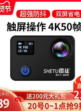 摩托车头盔骑行车记录仪潜水下运动相机4K高清防水数码vlog摄像机