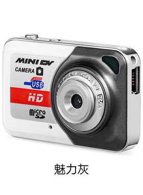 鹰眼X1精美相机数码摄像机多功能录像机DV家用户外摄像头礼品礼物