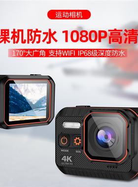 G50s运动相机vlog高清4K防抖摄像机数码相机户外骑行潜水裸机防水