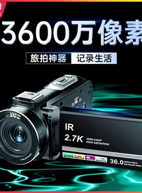 2.7K高清手持DV数码摄像机摄影录像支持夜摄触摸屏家用旅游照相机