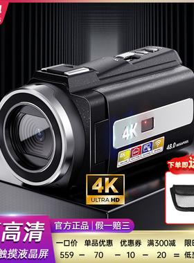 入门级数码VLOG摄像机高清手持DV摄影机录像机旅游家用学生4K摄录