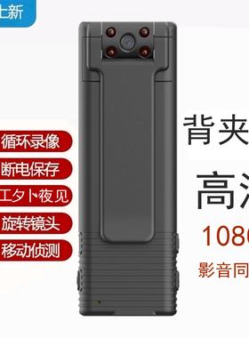 高清摄像机记录仪采访摄影相机磁吸式佩带录像录音一体机数码dv