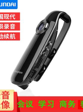 高清摄像机录像摄影录音摩托车机车自行车记录仪拍短视频数码dv