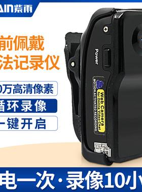 高清家用数码摄像机专业胸前佩戴执法工作会议记录仪口袋运动相机监控摄像头