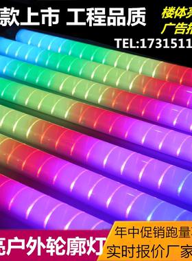 led数码管七彩护栏管户外 防水铝材线条灯门头广告跑马灯霓虹灯管