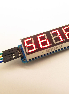 TM1650四位数码管显示模块 0.56寸数码管驱动DIY散件 套件arduino