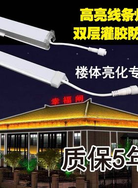 led数码管七彩跑马灯管护栏管内控外控霓虹户外防水广告灯