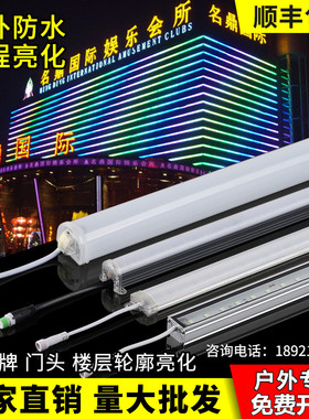 led数码管七彩护栏管户外 防水铝材线条灯门头单色跑马灯霓虹灯管