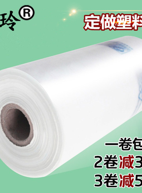 保鲜袋小号大号加厚超市购物袋塑料袋手撕包装袋密封连卷袋食品袋