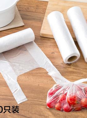 背心式食品保鲜袋小号水果包装塑料袋家用一次性加厚点断式保鲜膜