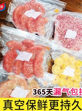 太力真空食品袋食物保鲜抽气压缩袋冰箱包装收纳家用密封袋食品级