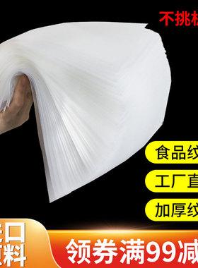 网纹路袋圆点抽真空袋食品包装袋塑密封口加厚阿胶糕压缩袋子家用